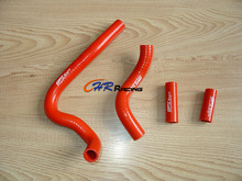 FOR Honda CR250 CR250R CR 250 R 1992-1996 1992 1993 1994 1995 1996 silicone radiator hose red(China)
