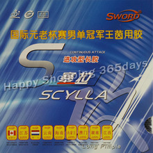 Sword SCYLLA long pips-out table tennis pingpong top sheet rubber without sponge(China)