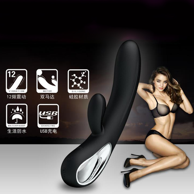 USB Charging 12-frequency double motor dildo vibrators silicone magic wand g spot clitoris stimulator adult sex toys for woman<br>