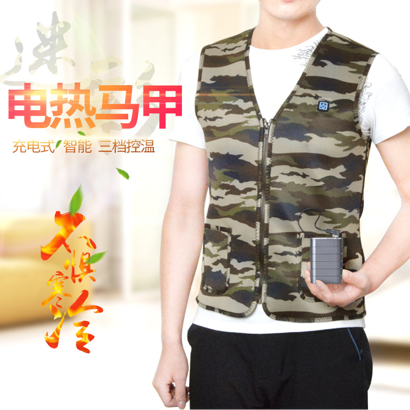 Winter constant temperature heating vest for lithium-ion battery, electric heating clothes suit, warm electric clothing<br>