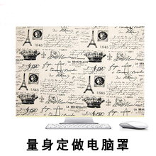 NEW!! HANDMADE 100%  special computer Dust cover +  for imac 27 inch stamps collection+ free shipping