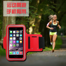 Sports Running Cover for iPhone 7 Gym Arm Band Nylon Case For iphone 5 5S 6 S 7 Plus Sport Cover Bag Phone Cases Fundas(China)