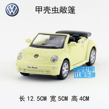 Gift for boy 1:32 12.5cm cool Kinsmart Volkswagen New Beetle roadster sports car alloy model game pull back children toy