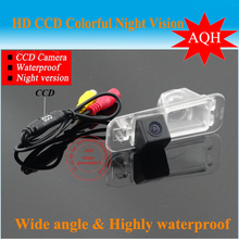 Free shipping HD Car rear view Camera Backup Camera for Kia K2 Rio Sedan With best day and night vision(China)