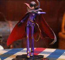 Free Shipping Anime Code Geass R2 Lelouch Lamperouge Zero 1/8 PVC Action Figure Collection Model Toy 24.5cm OTFG089(China)