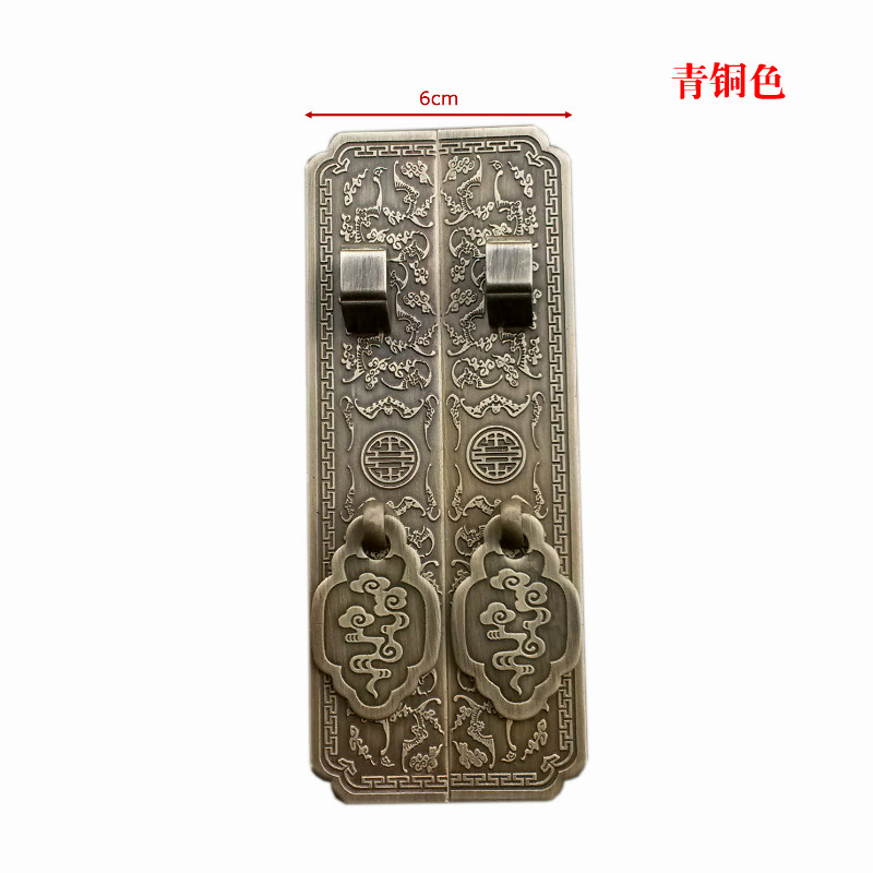 Special offer! Chinese antique classical furniture door handle door handle bookcase wardrobe cabinet handle handle tank<br>