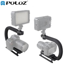 PULUZ for steadycam U-Grip Shoe Mount C-shaped Single Handgrip Camera Stabilizer for Steadicam SONY Canon Nikon DSLR Stabilizer(China)