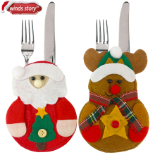NEW 6pcs Festive & Party Supplies Christmas Kitchen Decorations Xmas Santa Deer Pocket Cutlery Bag Dining Table Home Decoration