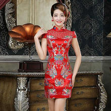 Red Bride Wedding Qipao Silk Short Cheongsam Dress Chinese Traditional Dress Vestidos Robe Chinoise Vintage Chinese Qi Pao QL