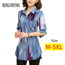 MJY Blouse Shirt 2017 fashion Print Women M-5XL Plus Size long sleeve Slim Office Work Wear shirts Tops Blusas Female 717 - MENGJUNYING Official Store store
