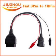 OBD2 Connector Cable for Fiat 3PIN to 16PIN Auto OBD2 Adapter for Fiat 3 Pin Alfa Lancia For Fiat Cars Car Diagnotsic Cable