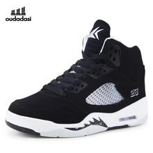 Super hot air cushion shoes retro classic basketball shoes authentic men shoes comfortable sports sneakers