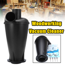 DWZ 1*Cyclone Filter Dust Collector Woodworking For Vacuums Dust Extractor Separator(China)