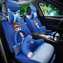 cute girl car seat covers four seasons general new linen car seat cushion car  interior accessories for peugeot 407 GFHW-13