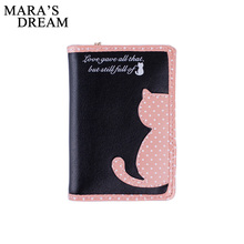Mara's Dream Brand Lovely Cat Printed Wallet women Leather Small Change Clasp Purse Money Card Holder Carteras Girl wallet Purse(China)