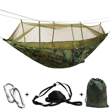 Drop Shipping Ultralight Mosquito Net Hammock With Adjustable Straps And Carabiners Free Shipping Large Stocking 13 Colors(China)
