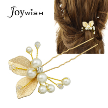 Luxury Wedding Hair Jewelry Gold Color with Rhinestone Flower Hair Sticks Hairwear For Women Hair Accessories