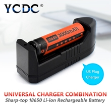 Best Price ! EU US Universal Charger For 1.2V AA AAA 3.7V 18650 16340 14500 Li-ion Rechargeable Battery for Torch Flashlight(China)