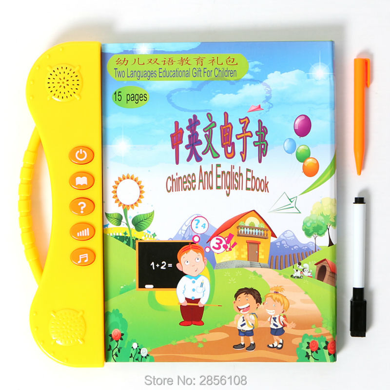 Chinese and English 2 Languages Ebook book with 15 pages,over 500 contents Learning Machine Educational best gife for children(China (Mainland))