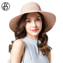 Summer Floppy Straw Beach Sun Hats For Women Visor Cap With Lace 2017 Fashion Female Large Brim Light Gray Pink Fedora Hat