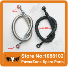 125cc Up to 800cc Engine Oil cooler Hose  Inlet & Outlet Cooling 600mm Hoses line pipe  10/12mm  Banjo  Free Shipping