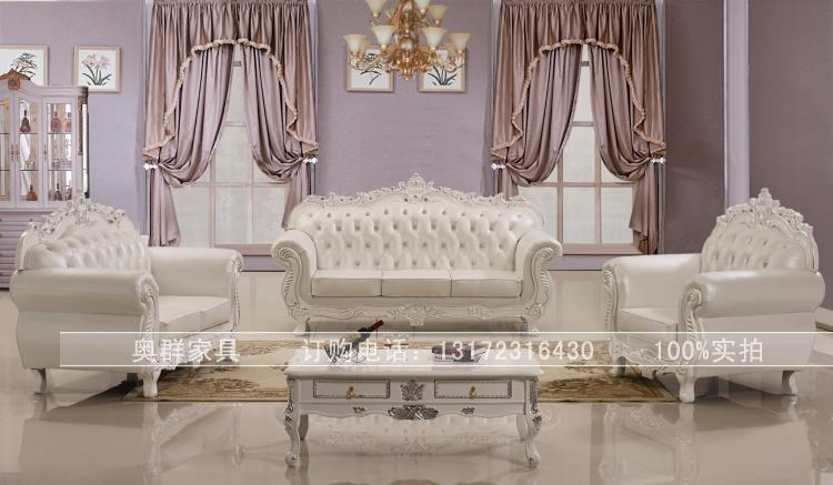 Online Buy Wholesale royal living room furniture from China royal
