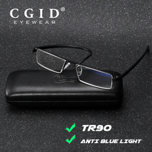 CGID TR90 Anti Blue Light Reading Glasses Super Light Metal Half Frame with Leather Case 0 +1.0 +1.5 +2.0 +2.5 +3.0 LH3003(China)