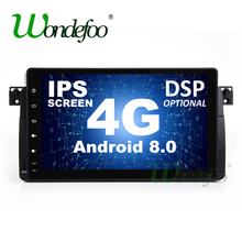 "9 ""ips 4G DSP Android 8,0/8,1 автомобилей gps для BMW E46 седан Rover 75 1999 2000 2001 2002 2003 2004 мг ZT мультимедийный плеер no DVD(China)"