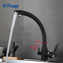 Frap New Arrival Black Kitchen Faucet Deck Mounted Mixer Tap 180 Degree Rotation with Water Purification Features F4399-7(China)