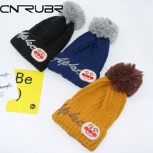 CN-RUBR hildren'S Hat 2017 New Autumn And Winter Ear Protection Knit Hat Winter Warm Wool Hat Children'S Bread Super Hat
