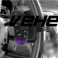 Vehemo ABS Remote Control Car MP3 Player Remote-Control Unit Smart Steering Wheel Remote-Control Vehical Automobile