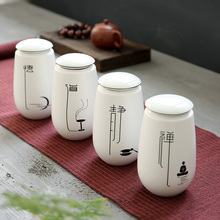 sundries tea White porcelain porcelain tea storage jar tea caddy container ceramic jar kitchen canister set with lid Food cans(China)