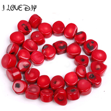Natural Coral stone Loose Spacer Beads 16'' A Strand DIY bracelets jewelry making