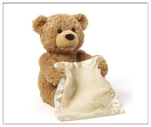 Gund Peek A Boo Bear with shopping bags(China)