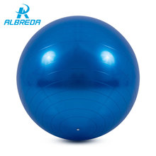 ALBREDA 95CM PVC smooth yoga ball authentic proof bus slimming exercise environmental protection explosion-proof fitness Ball