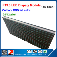 TEEHO free shipping wholesale price p13.33 outdoor full color led screen display module 1/3 scan 16*32cm p13.33mm led module
