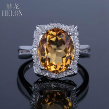 HELON Solid 10K White Gold Oval 10x12mm 4.8ct Citrine Pave 0.15ct Diamond Engagement Wedding Ring Fashion Beautiful Women's Ring