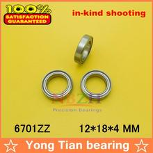 10pcs free shipping The high quality of ultra-thin deep groove ball bearings 6701ZZ 61701ZZ 12*18*4 mm