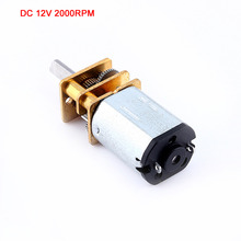 New DC12V 2000RPM N20 Micro Speed Reduction Gear DC Motor with Metal Gearbox Wheel
