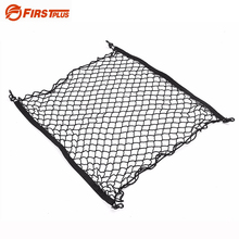 Car Boot String Bag Elastic Nylon Car Rear Cargo Trunk Luggage Storage Organizer Net Covers For SUV Truck Auto Accessories