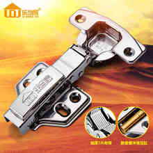 cold rolled steel Cabinet Hinges Kitchen Cabinets Door Damper Cupboard Brass Hydraulic furniture Hardware Accessories Detachable(China)