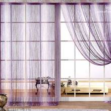 decorative 300*150CM solid color string curtain line curtain black white brown red room divider home decoration  window valance