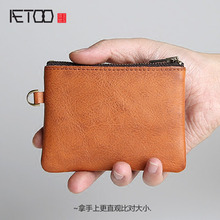 AETOO Men's short wallet retro to do the old leather wallet female cowhide wallet mini zipper small wallet engraved letter(China)