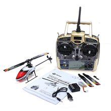 WLtoys V966 Power Star 1 6CH 2.4G 3D Flybarless Remote Control RC Helicopter helicoptero Controle Remoto RTF(China)