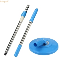 Saingace Spin Mop Pole Handle Replacement for Floor Mop 360 No Foot Pedal Version u61228