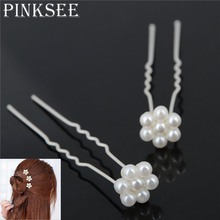 PINKSEE 20Pcs/Set New Fashion Hair Pins White Simulated Pearl Flower Hair Clips Bridal Bridesmaid Wedding Accessories Headpiece(China)