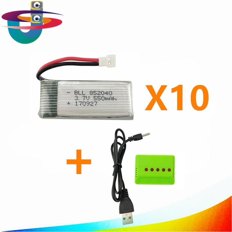 10pcs 3.7V 550mah 20C RC Toy Lipo Battery for H107 H107L H107C H107D V252 JXD385 Syma X5 X5C H5C X5SC JXD 523 523W JJRC H43WH<br>