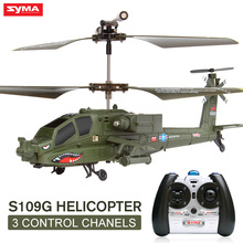 Hot Sale 100% Original SYMA S109G 3CH Beast Remote Control Toys RC Helicopter AH-64 Military Model RTF Flying Boys Toy(China)