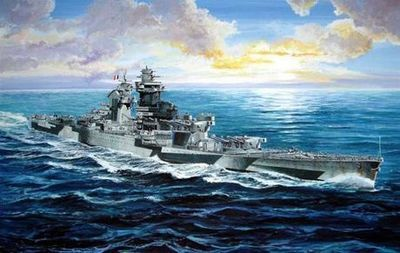Trumpeter 05750 1/700 French battleship Richelieu 1943 plastic model kit(China)
