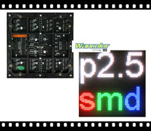 free shipping factory price /P2.5 indoor fullcolor RGB SMD Led Display Module /160mm*160mm Unit Module/ Led Display Board